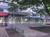 Здания и комплексы,  Москва Домодедовская, цена 34 999 992 рублей, Фото