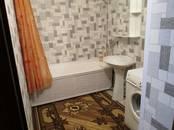 Квартиры,  Ханты-Мансийский AO Сургут, цена 1 500 рублей/день, Фото
