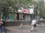 Здания и комплексы,  Москва Отрадное, цена 44 999 947 рублей, Фото