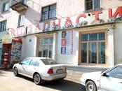 Магазины,  Владимирская область Владимир, цена 8 785 500 рублей, Фото