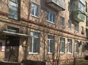 Квартиры,  Московская область Дедовск, цена 2 999 999 рублей, Фото
