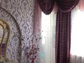 Квартиры,  Республика Бурятия Улан-Уде, цена 2 300 000 рублей, Фото