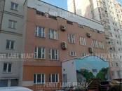 Здания и комплексы,  Москва Академическая, цена 269 999 300 рублей, Фото