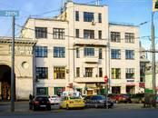 Офисы,  Москва Белорусская, цена 12 000 рублей/мес., Фото