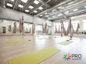 Спорт, активный отдых Йога, цена 400 рублей, Фото