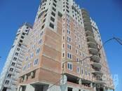 Квартиры,  Новосибирская область Новосибирск, цена 1 895 000 рублей, Фото