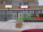 Магазины,  Волгоградскаяобласть Волгоград, цена 15 200 рублей/мес., Фото