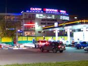 Офисы,  Москва Пражская, цена 41 600 000 рублей, Фото