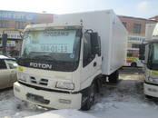 Фургоны, цена 1 840 000 рублей, Фото