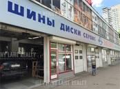 Здания и комплексы,  Москва Октябрьское поле, цена 174 982 020 рублей, Фото