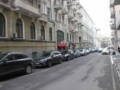Квартиры,  Москва Тверская, цена 32 000 000 рублей, Фото