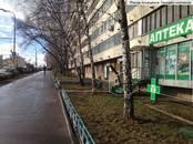 Магазины,  Москва Нахимовский проспект, цена 149 998 рублей/мес., Фото