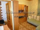 Квартиры,  Московская область Истра, цена 2 300 000 рублей, Фото
