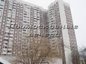 Квартиры,  Москва Южная, цена 7 800 000 рублей, Фото