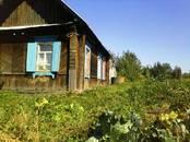 Дома, хозяйства,  Алтайский край Белокуриха, цена 2 600 000 рублей, Фото