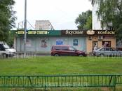 Здания и комплексы,  Москва Южная, цена 114 400 000 рублей, Фото