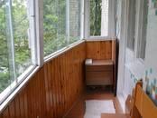 Квартиры,  Москва Теплый стан, цена 3 798 000 рублей, Фото