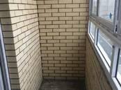 Квартиры,  Московская область Ивантеевка, цена 2 550 000 рублей, Фото