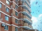 Квартиры,  Московская область Ивантеевка, цена 3 700 000 рублей, Фото
