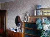 Квартиры,  Московская область Кубинка, цена 5 100 000 рублей, Фото