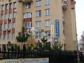Офисы,  Московская область Раменское, цена 30 000 рублей/мес., Фото