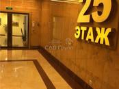 Офисы,  Москва Выставочная, цена 308 580 рублей/мес., Фото