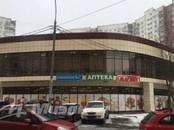 Офисы,  Московская область Химки, цена 110 000 000 рублей, Фото