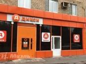 Офисы,  Москва Алексеевская, цена 97 500 000 рублей, Фото