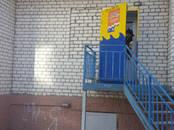 Другое,  Рязанская область Рязань, цена 3 500 000 рублей, Фото