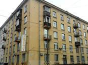 Квартиры,  Санкт-Петербург Московская, цена 6 250 000 рублей, Фото