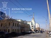 Магазины,  Свердловскаяобласть Екатеринбург, цена 31 800 000 рублей, Фото