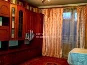 Квартиры,  Москва Кунцевская, цена 35 000 рублей/мес., Фото