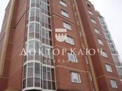 Квартиры,  Новосибирская область Новосибирск, цена 23 000 рублей/мес., Фото
