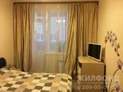 Квартиры,  Новосибирская область Новосибирск, цена 5 670 000 рублей, Фото