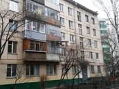 Квартиры,  Москва Бульвар Рокоссовского, цена 7 300 000 рублей, Фото