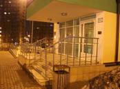 Квартиры,  Москва Сосенское, цена 7 140 000 рублей, Фото