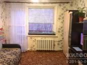 Квартиры,  Новосибирская область Искитим, цена 960 000 рублей, Фото