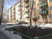 Квартиры,  Новосибирская область Новосибирск, цена 1 345 000 рублей, Фото