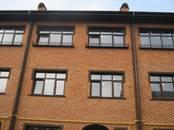 Квартиры,  Москва Теплый стан, цена 55 000 рублей/мес., Фото