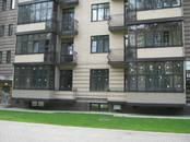 Офисы,  Москва Теплый стан, цена 80 000 рублей/мес., Фото