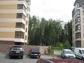 Офисы,  Москва Теплый стан, цена 97 000 рублей/мес., Фото