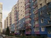 Квартиры,  Московская область Мытищи, цена 3 500 000 рублей, Фото