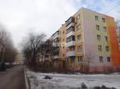 Квартиры,  Москва Аннино, цена 4 100 000 рублей, Фото