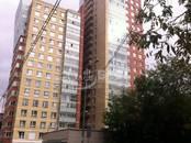 Офисы,  Москва Алексеевская, цена 2 700 000 рублей, Фото