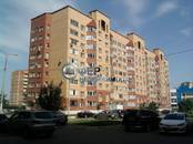 Офисы,  Московская область Раменское, цена 3 600 000 рублей, Фото