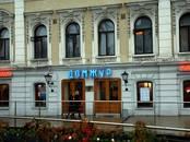 Офисы,  Москва Арбатская, цена 63 000 рублей/мес., Фото