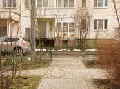 Офисы,  Московская область Красногорск, цена 8 000 000 рублей, Фото