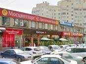 Здания и комплексы,  Москва Молодежная, цена 365 000 000 рублей, Фото