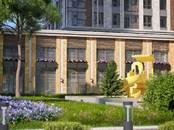 Другое,  Москва Ботанический сад, цена 31 104 979 рублей, Фото