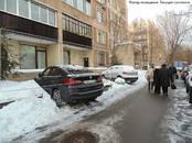 Другое,  Москва Пушкинская, цена 149 200 000 рублей, Фото
